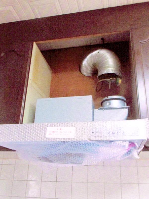 レンジフード(換気扇)のリフォーム2